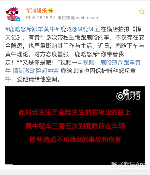 为网络时代的隐私保障发声,鹿晗首次参与填词的新歌你听懂了吗?