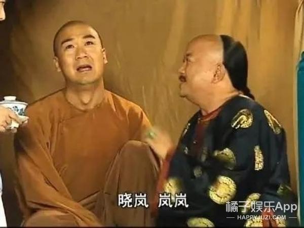 """回忆杀!""""铁三角""""重聚,听说《铁齿铜牙纪晓岚》要拍第五部?"""