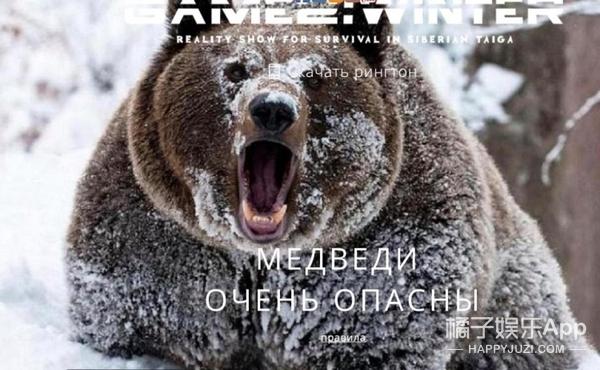 俄罗斯真人版饥饿游戏确定开拍,报名者开秀