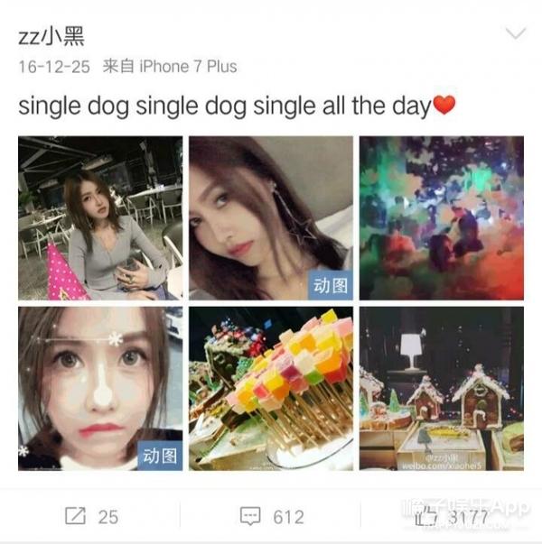 她本人和照片也差太多了吧?