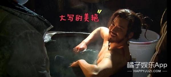 洗澡戏咋拍?关晓彤、李易峰都曾亲自演示过!