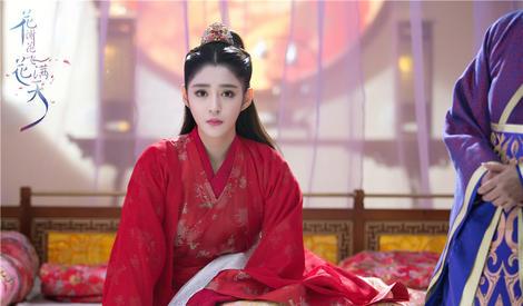 李心艾饰演公主,古装剧照中造型惊艳