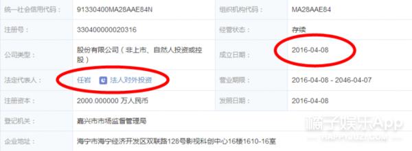 刘恺威新剧被曝制片人跑了,拖欠工资900万、主演房车被锁