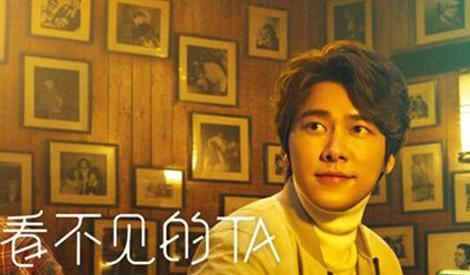 李易峰微电影上线,谱写人机虐恋曲