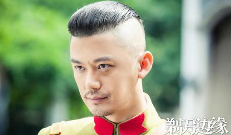 文章马伊琍新戏热播 舒淇李晨等称赞是良心剧