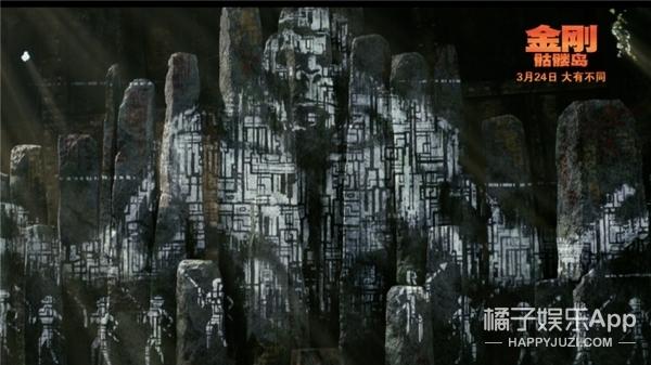 史上最作死人类,看《金刚》的每一秒我都希望他能立刻去世!