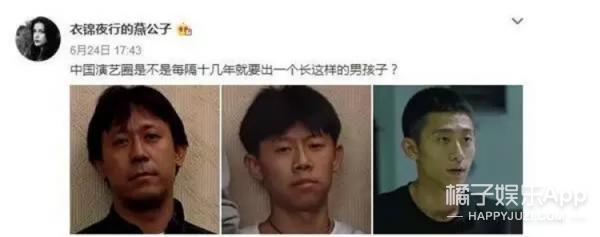 """李沁孙怡""""神撞脸""""?那些年被说撞脸的明星后来怎么样了?"""