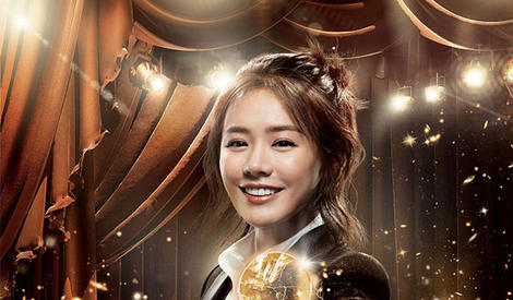 18:30 橘子娱乐全程直播第36届香港金像奖:谁是最后赢家?