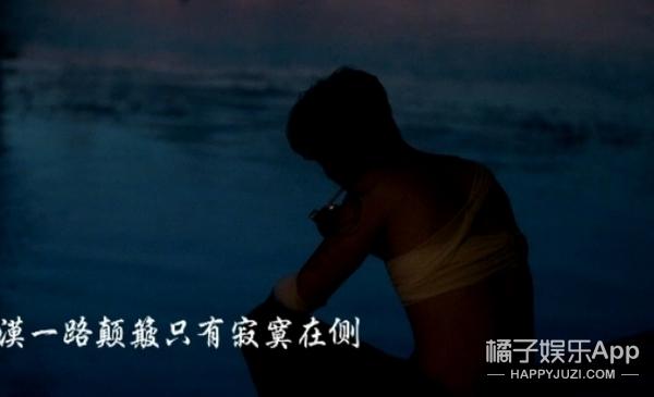 《非凡任务》里黄轩好酷!但他的胖手胖脚和发型总让人出戏!