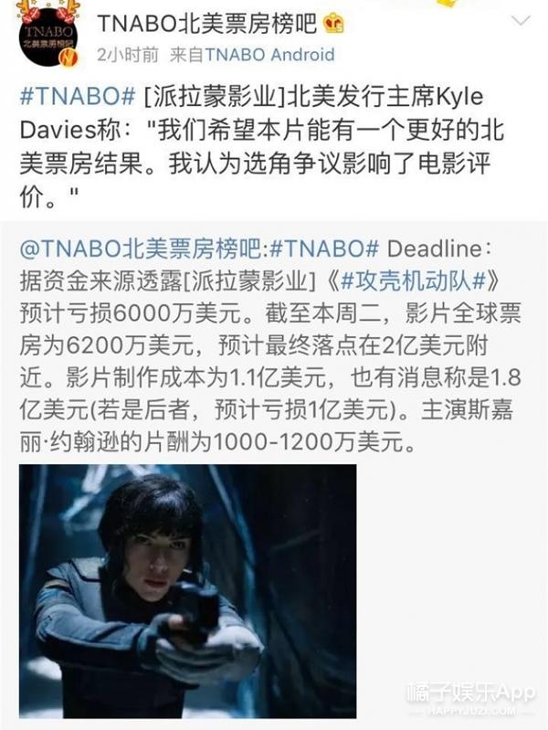 斯嘉丽《攻壳机动队》票房口碑大扑街,中国市场能拯救这部电影吗?