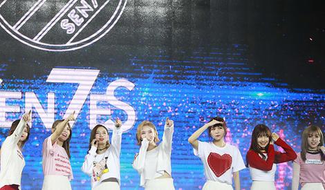 SNH48国际小分队7SENSES正式出道