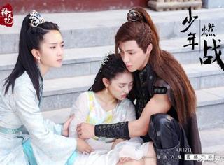 《择天记》将于4月17日开播  曾舜晞饰演唐三十六