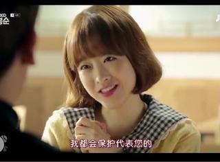 """""""大力女都奉顺""""朴宝英 & 朴炯植的最萌身高差也太有爱了吧"""