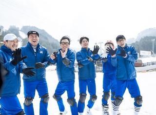 朴宝剑录制《无限挑战》,变身樱花季冰球运动员