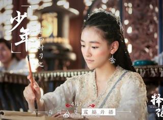 从小默笙到妖族公主白落衡,吴倩满屏都是灵气与活力