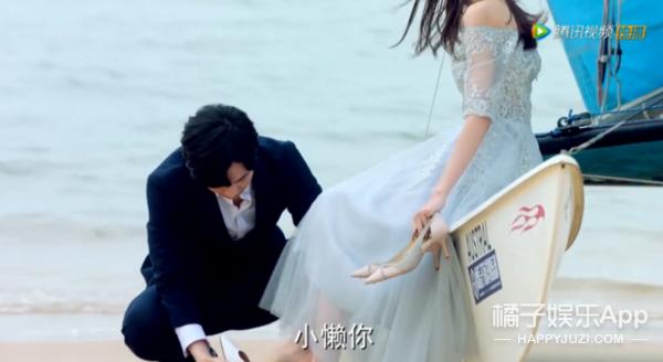 张艺兴cos树懒追求陈都灵,穿越时空上演求婚大作战!