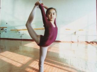 江铠同爆出童年照  称曾经的梦想是当舞者