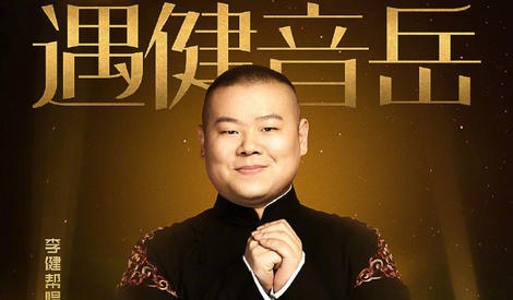 """刘欢张惠妹齐聚决赛帮唱 狮子合唱团召唤""""双杀"""""""