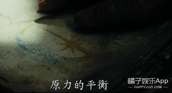 《星戰8》預告:女主原力破表,絕地武士到了生死存亡的關頭!