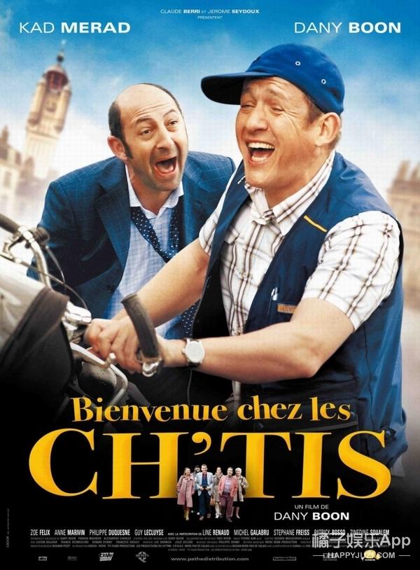 这部北影节法国影展开幕片,竟让我整整笑了100分钟