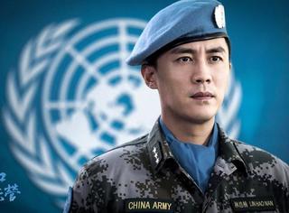 杜淳《维和步兵营》热拍,首部维和军旅题材电视剧引人关注