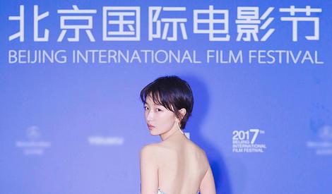 周冬雨亮相北京电影节 低胸华服性感秀美背