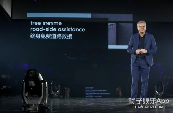 "LYNK & CO高级副总裁魏思澜(Alain Visser)先生介绍""无忧体验""创新商业模式"