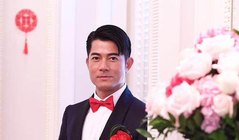 郭富城今日大婚 正式迎娶方媛为妻