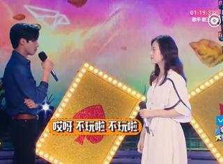 周雨彤宋威龙合唱《真心话太冒险》 却在微博跟TFBOYS道歉