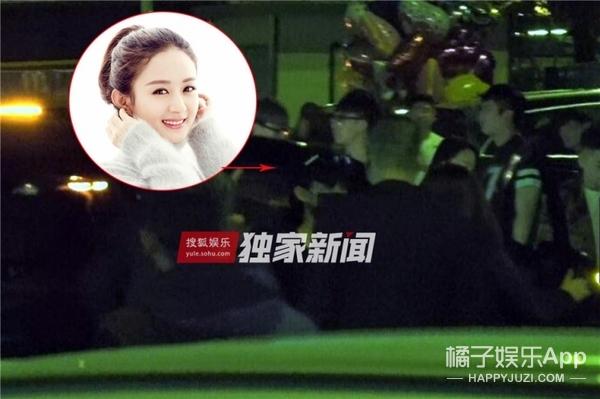 神秘男搂赵丽颖现身夜店,真相竟是...