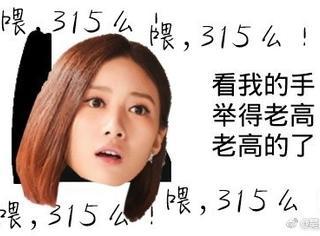 """原来""""大胸姐""""吴优和孙怡互怼起来这么可爱"""