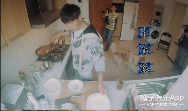猜 | 张若昀在《花少》中用的粉饼是什么?