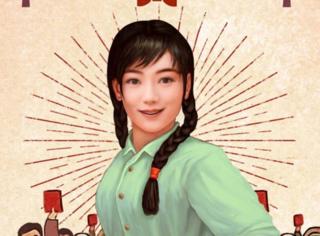 韩雪劳动节P图自颁优秀青年证,网友注意力却在优越大长腿