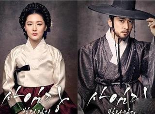 《师任堂》即将结局,宋承宪新电影《大将金昌洙》7月上线