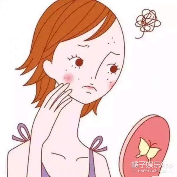 生理期必定长痘?这种荷尔蒙带来的痘痘该怎么解决