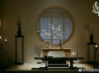 宋威龙关晓彤主演《凤囚凰》首曝古韵风场景照