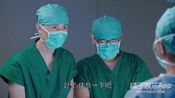 从令妃娘娘、郑西坡到导演,《外科风云》客串熟人太多!