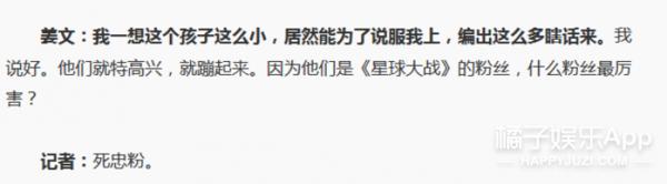 范·迪塞尔、姜文、甄子丹,现如今硬汉选剧本全部都听孩子的!