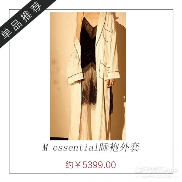 蒋欣、秦岚、江疏影同款睡袍连连看,撞衫都撞的这么美!