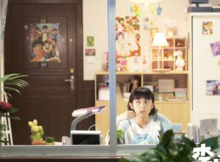 """张子枫张逸杰组经典cp""""李雷和韩梅梅"""",定档6.9重现三代人青春记忆"""