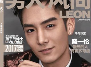 盛一伦登《男人风尚》杂志封面,演员服装设计师双重身份