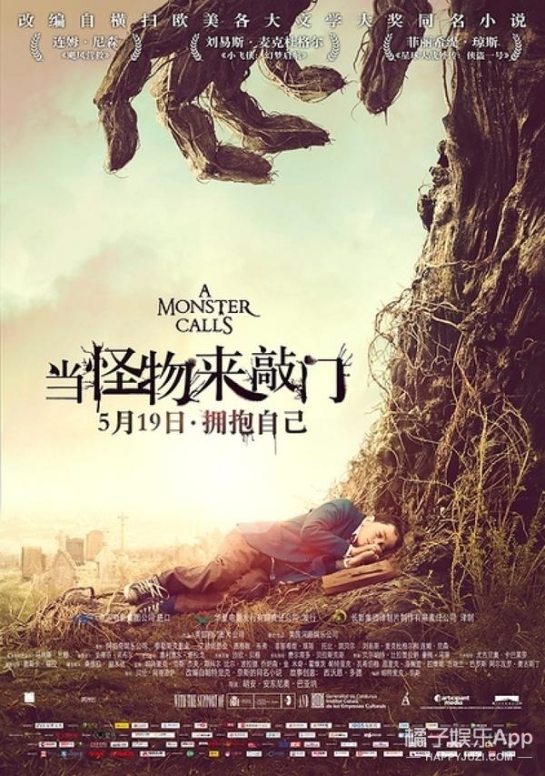 """这部暗黑童话获得了9项西班牙""""奥斯卡"""",它应该是5月最被低估的电影"""