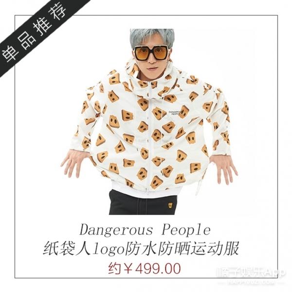 nili薛之谦,除了唱歌讲段子,还是个会卖衣服的小男孩!