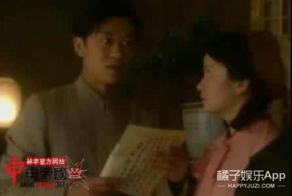 林申:有个性的京范儿雅痞男神