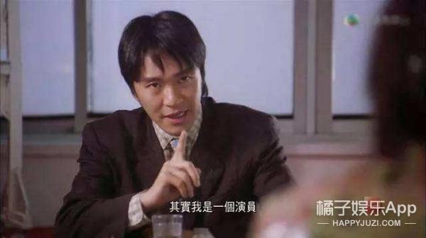鹿晗媒体指数排名第1,杨洋版《三生三世》预估票房20亿