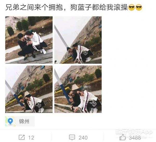 抽烟喝酒纹花臂,天佑绯闻女友刘大美人机场打人连警察都不怕?