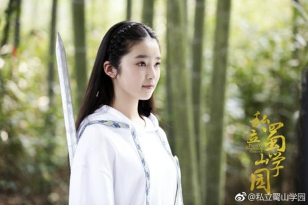 柴蔚《私立蜀山学院》定妆照首发,童星出身挑战剑修高手神秘角色