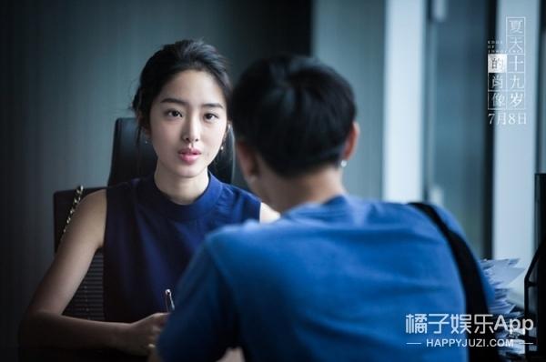 《夏天19岁的肖像》爆预告,黄子韬竟把银幕初吻献给了她!