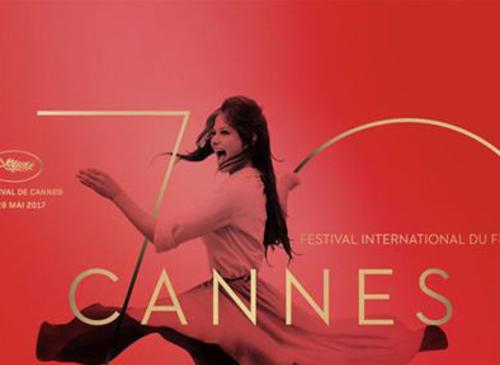 专题策划 | 戛纳国际电影节