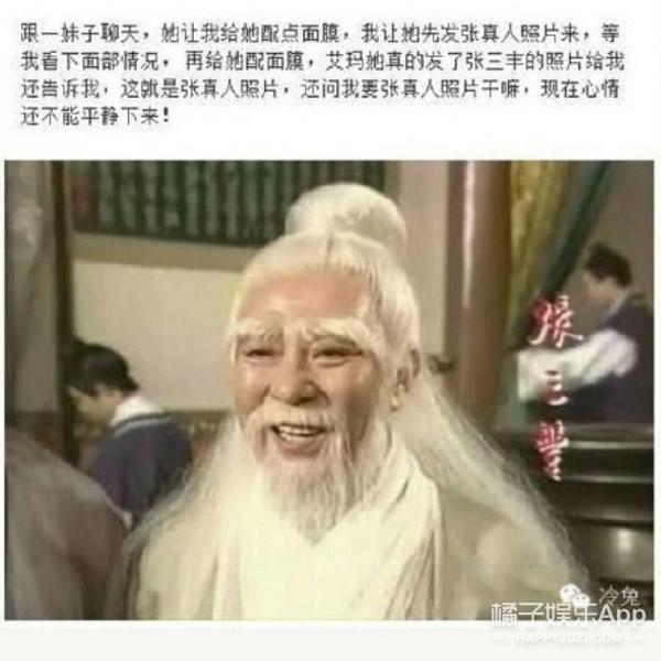 王俊凯备战高考被围观  陈伟霆521收到999朵玫瑰